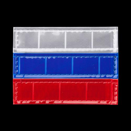 "HiViz tacStrip 3H: ""Russia"" colorway"
