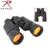 Rothco 8-24 x 50MM Zoom Binocular - Black