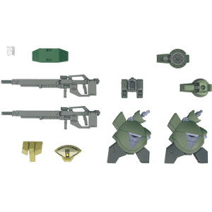 Mobile Suit Option Set 9: High Grade Gundam Iron Blooded Arms 1/144 Model Kit (HGIBA #009)