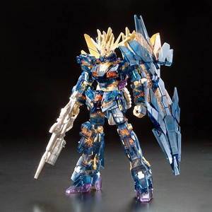 RX-0[N] Unicorn Gundam 02 Banshee Norn (Destroy Mode): High Grade Gundam Unicorn 1/144 Model Kit (HGUC)