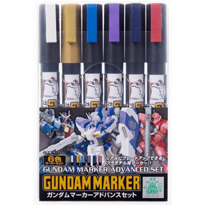 Gundam Marker Advanced Set (6 Colors): GSI Creos Gundam Marker