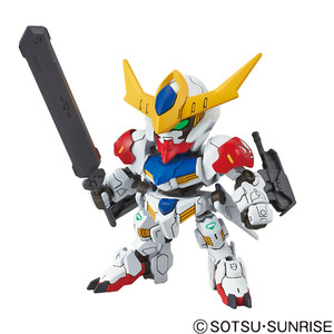 ASW-G-08 Gundam Barbatos Lupus: SD Gundam EX-Standard Model Kit (SDEX #014)