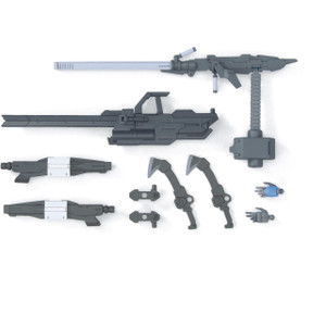 MS Option Set 7: Gundam Iron-Blooded Arms High Grade 1/144 Model Kit (HGIBA #007)