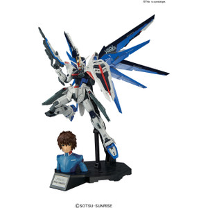 Freedom Gundam w/ Kira Yamato Figure-rise Bust [Dramatic Combination]: Master Grade Gundam Model Kit