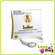 SCALIBOR PARALYSIS TICK COLLAR FOR DOGS - 3 Months Protection