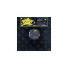 "Kid Sister - Remixes - 12"" Vinyl"