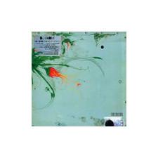 "DJ Vadim - Got To Rock - 12"" Vinyl"