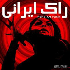 Various Artists - Persian Funk - LP Vinyl