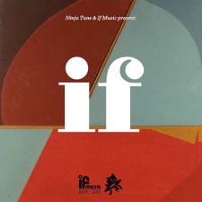 Various Artists - If Music Is 10 - 2x LP Vinyl