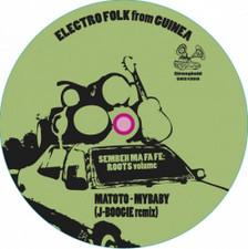 "Various Artists - Guinea Folk Remixed Vol.2 - 7"" Vinyl"