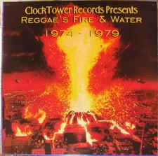 Various Artists - Fire & Water - LP Vinyl