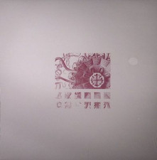 "943 - Nautil 2/3 - 12"" Vinyl"