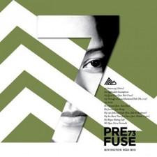 Prefuse 73 - Rivington Nao Rio - LP Vinyl