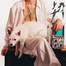 LA Priest - Inji - LP Vinyl