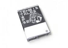 Tehbis - Tales Of Genji - Cassette