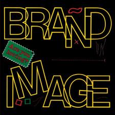 "Brand Image - Are You Loving - 12"" Vinyl"