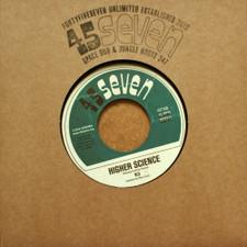 "E3 - Higher Science / Trouble - 7"" Vinyl"