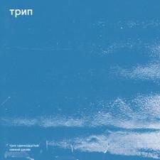 """Bjarki - Fresh Jive - 12"""" Vinyl"""