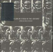 African Head Charge - My Life In A Hole In The Ground - LP Vinyl