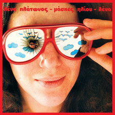Lena Platonos - Sun Masks - LP Vinyl