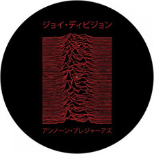 Joy Division - Japanese Pleasures - Single Slipmat