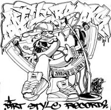 DJ Qbert - Battle Breaks - LP Colored Vinyl