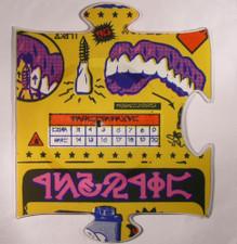 """Dj Q-Bert - Extraterrestria Puzzle Piece #4 - 10"""" Picture Disc Vinyl"""
