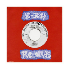"Boogie Down Productions - Poetry / South Bronx - 7"" Vinyl"