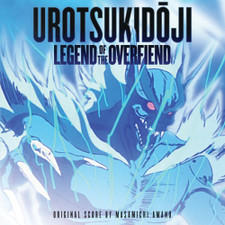 Masamichi Amano - Urotsukidoji: Legend Of The Overfiend - 2x LP Vinyl