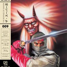 Yuzo Koshiro - The Revenge Of Shinobi - LP Colored Vinyl