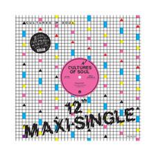 "Benjamin Ball - I Just Keep Dancing - 12"" Vinyl"