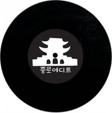 """Jongno Edits - Drifter / Dark Alley - 7"""" Vinyl"""