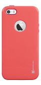 Buy Beyond Cell InFlex V2 TPU Ultra Slim Case for Apple iPhone 5s/5 (Baby Pink/Purple) with Free Shipping from www.creekle.com