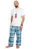 T-Shirt & Pajama Set