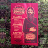 Rasputin Screenrprint
