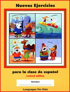 Nuevos Ejercicios para la clase de Espanol