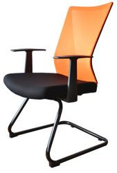 Visitor Chair HT-7068DEX in Orange