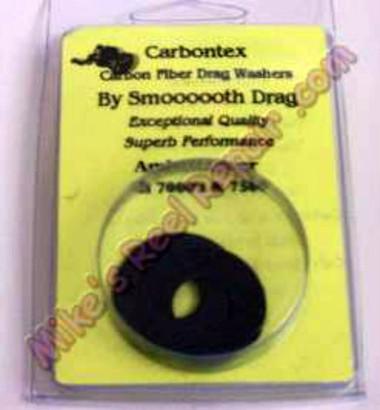 Abu 7000 Carbon Fiber Drag