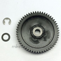 Abu 7000 Single Bearing Idler Gear Kit