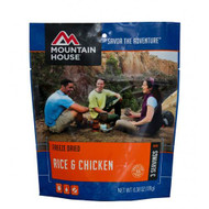 Entrees - Rice and Chicken, 2 Servings