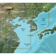 Garmin BlueChart g2 Vision HD - VAE002R - Yellow Sea - microSD/SD
