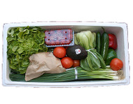 $45 Vegetable Only Box