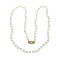 Estate Mikimoto Cultured Pearl Necklace 24 Inches 7.5mm – 8mm