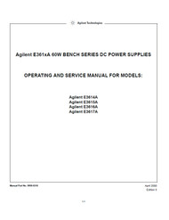 E3614A E3615A E3616A E3617A Operating Service Manual | HP Agilent Keysight