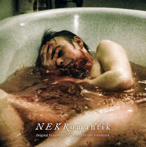 NEKROMANTIK (Original Expanded 1987 Motion Picture Soundtrack) LP