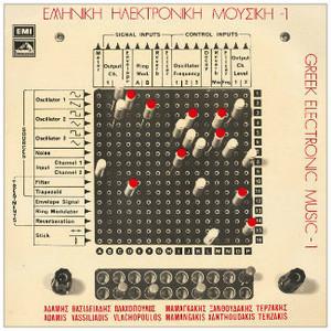 VA Greek Electronic Music-1 CD-R