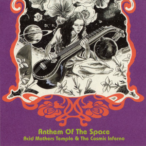 ACID MOTHERS TEMPLE & THE COSMIC INFERNO: Anthem Of The Space LP