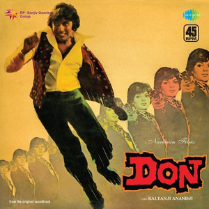 V/A: Don (1977 Original Soundtrack) 12""