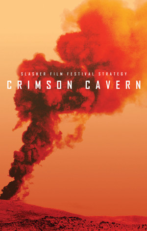 SLASHER FILM FESTIVAL STRATEGY: Crimson Cavern Cassette