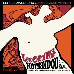 SERGE GAINSBOURG & JEAN-CLAUDE VANNIER: Les Chemins De Katmandou LP